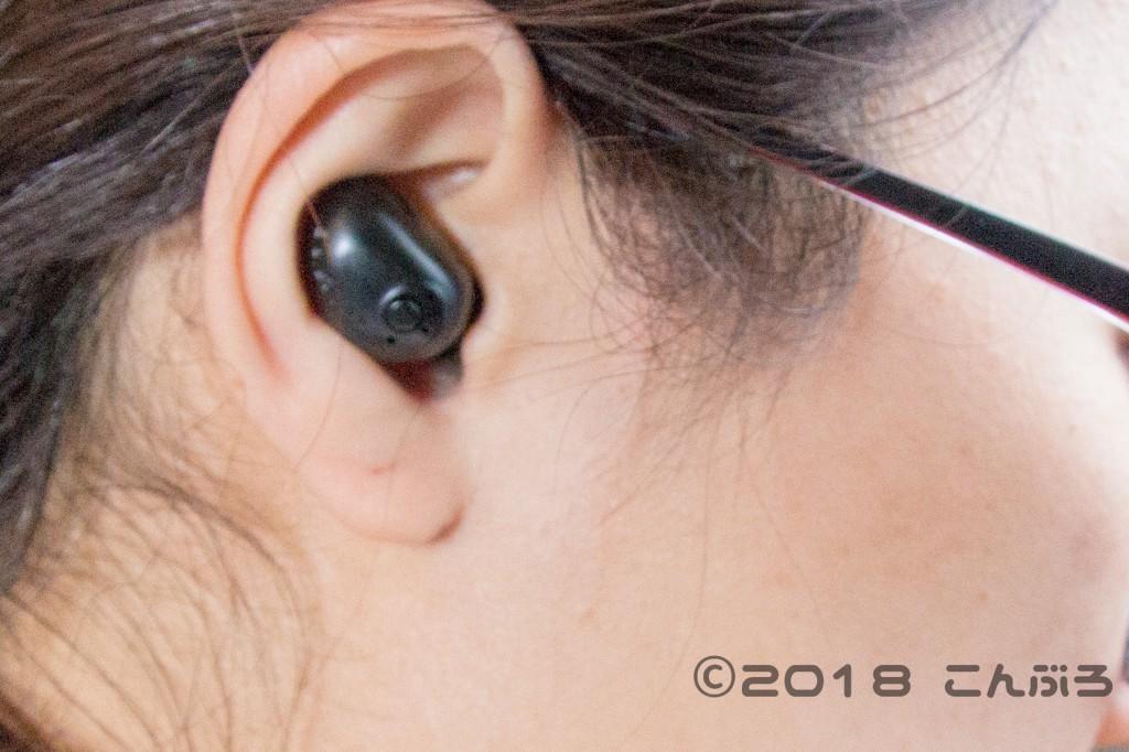 bluetoothヘッドセットEnacFireCF8001装着