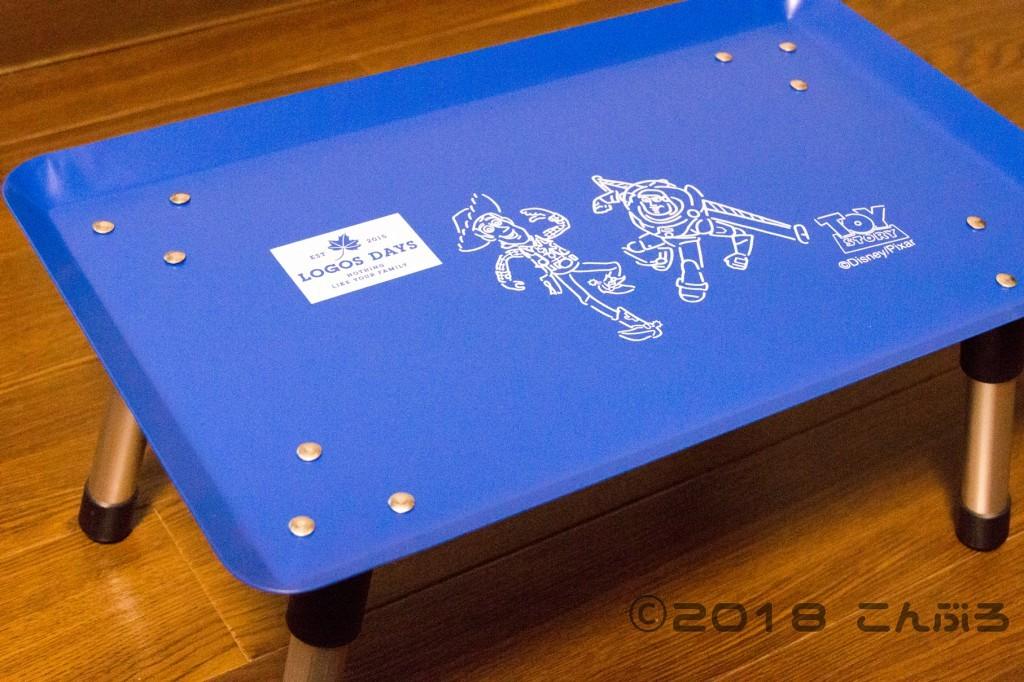 ディズニーカラータフテーブル組み立て