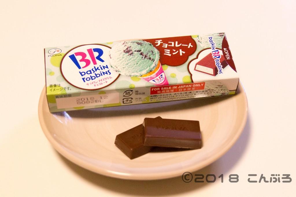 チョコミント味チョコレート