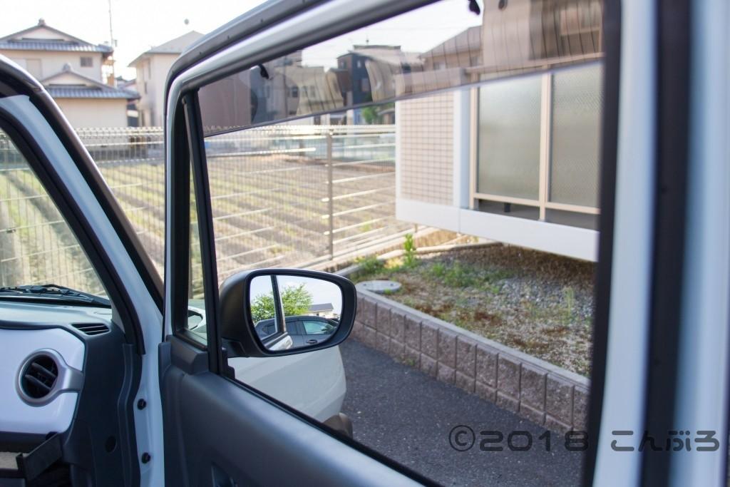 CARMATE車用スチーム消臭使用後の換気画像