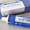 界面活性剤不使用天然オーガニック歯磨き粉使ってみました