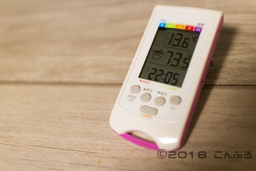 カスタムUVH-01気温湿度測定
