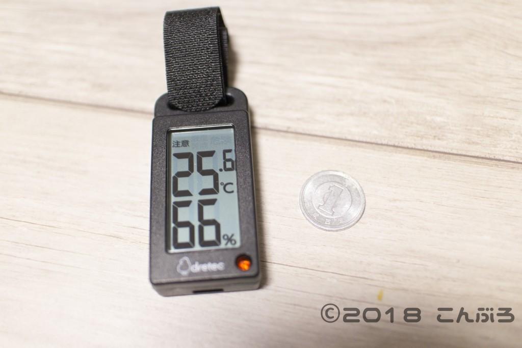 ポータブル温湿度計サイズ比較