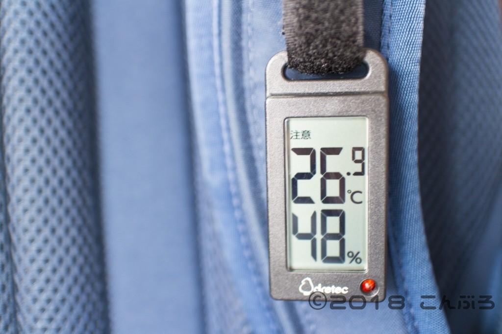 ポータブル温湿度計dretecのBlarm
