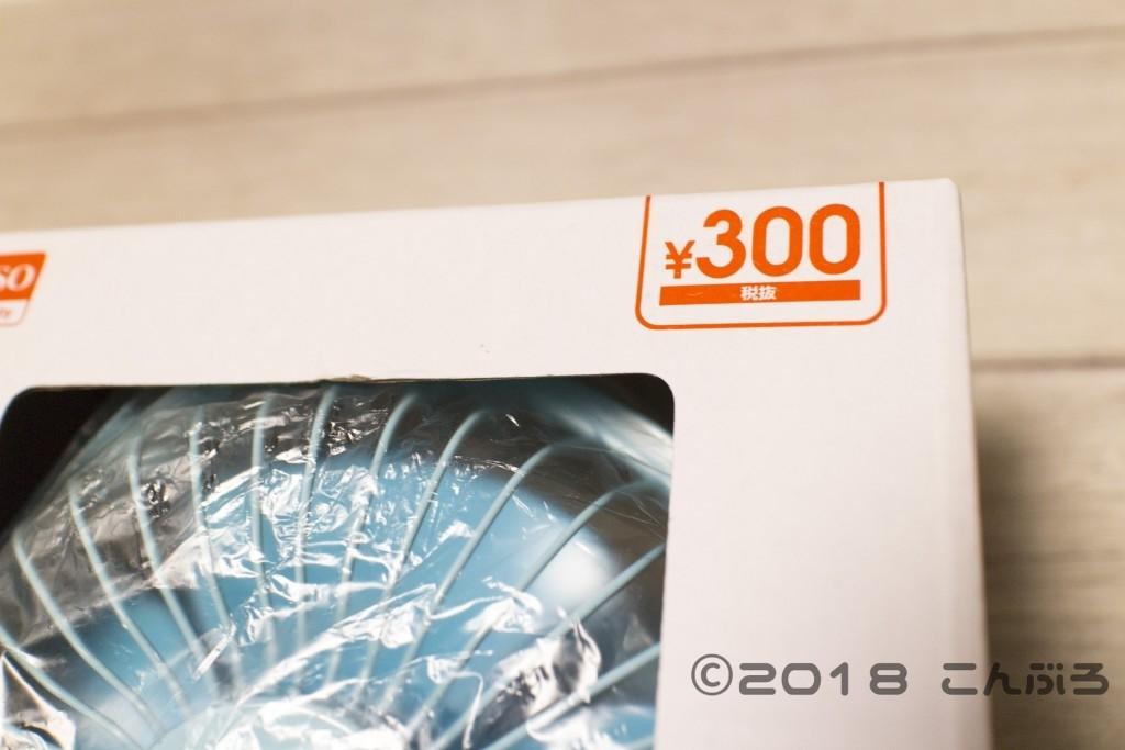 DAISO100均USB扇風機価格表示画像
