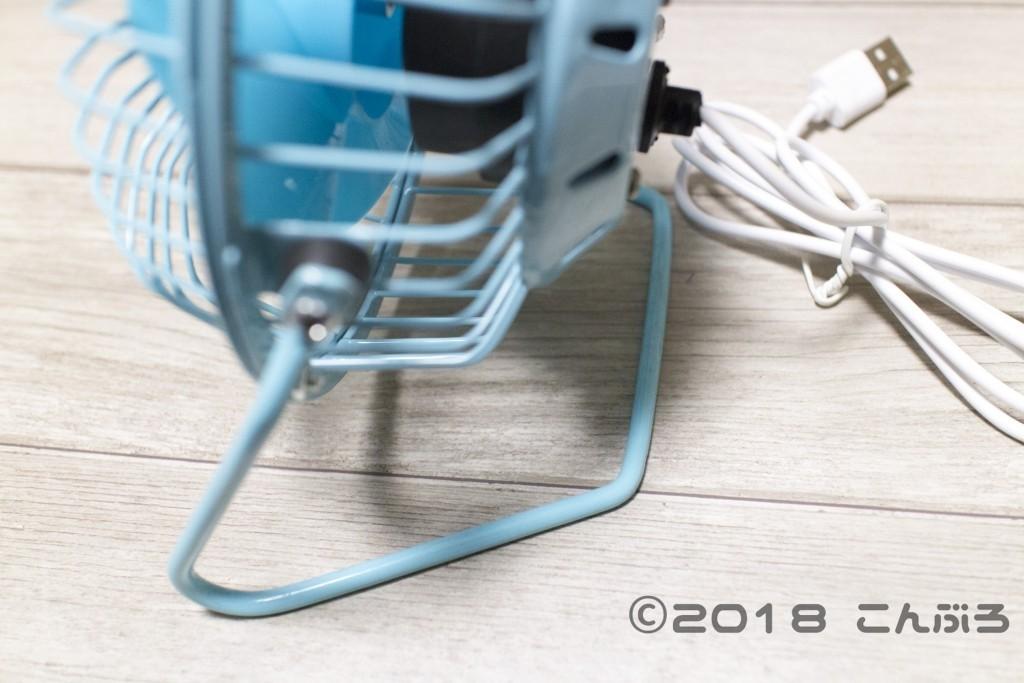 DAISO100均USB扇風機脚拡大画像