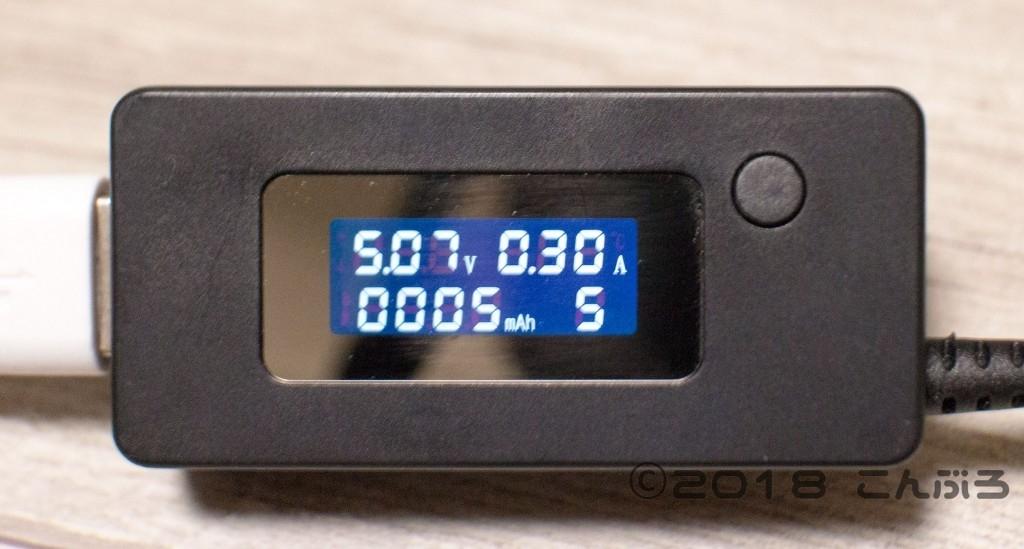 DAISO100均USB扇風機電圧電流画像