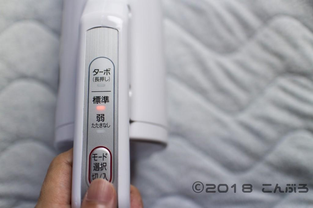 アイリスオーヤマ布団クリーナーIC-FAC2電源