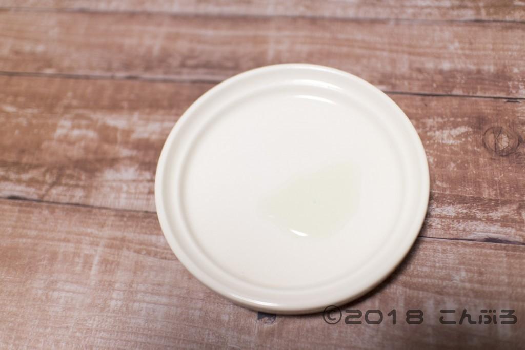 ニキビ化粧水アクネバリア色