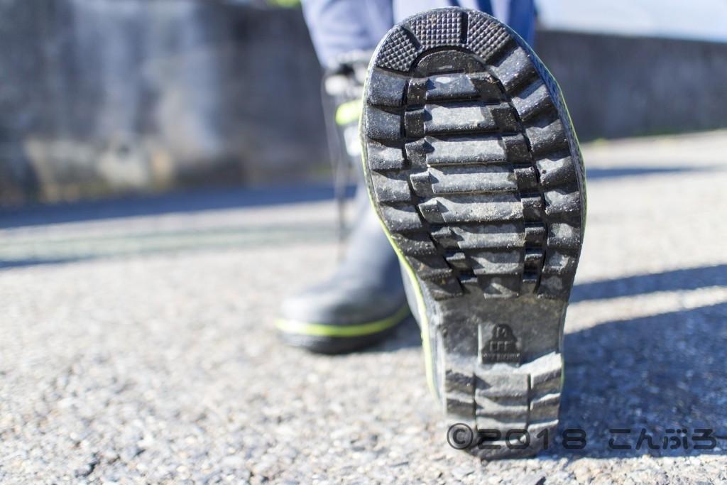 ワークブーツの靴底