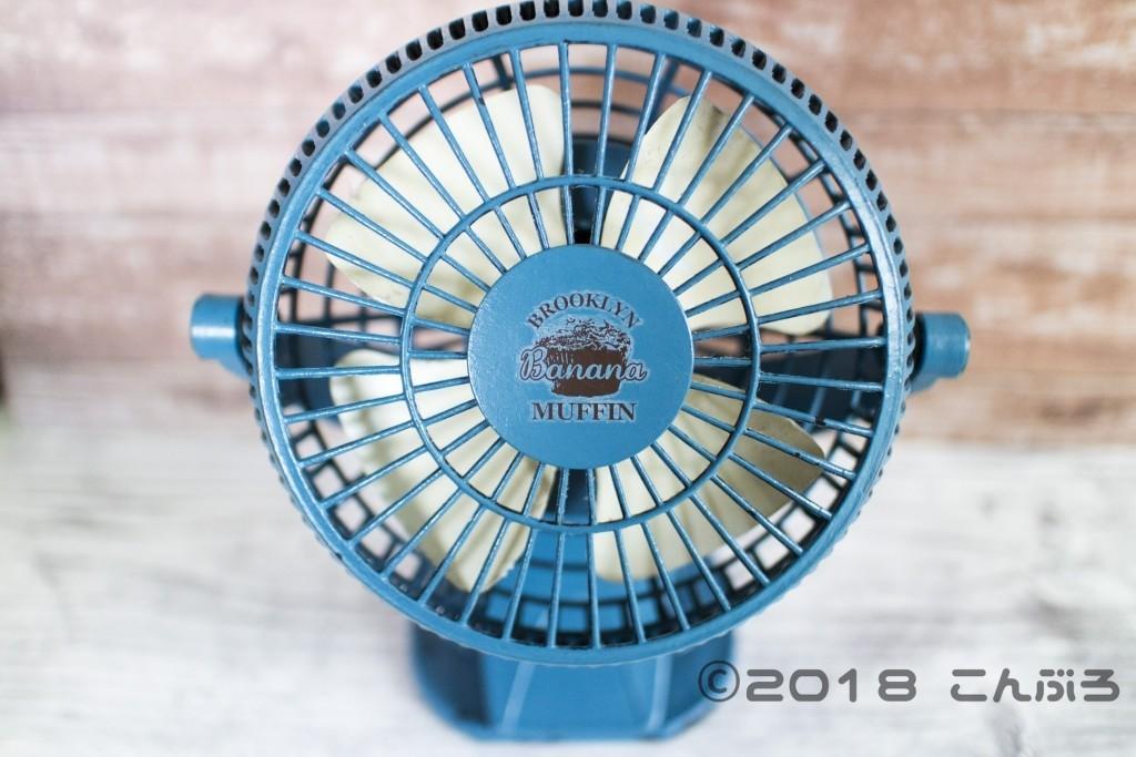 KeyniceのUSB扇風機
