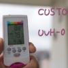 ポータブル温湿度計CUSTOMUVH01画像