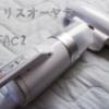 布団のダニ対策にアイリスオーヤマの布団クリーナーIC-FAC2試しました