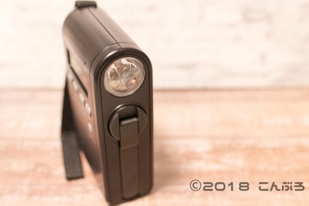 ELPAラジオライト手回し充電