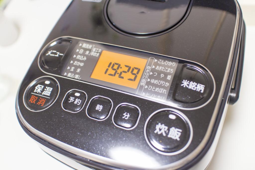 アイリスオーヤマ3合炊き炊飯器RC-MA30AZ本体