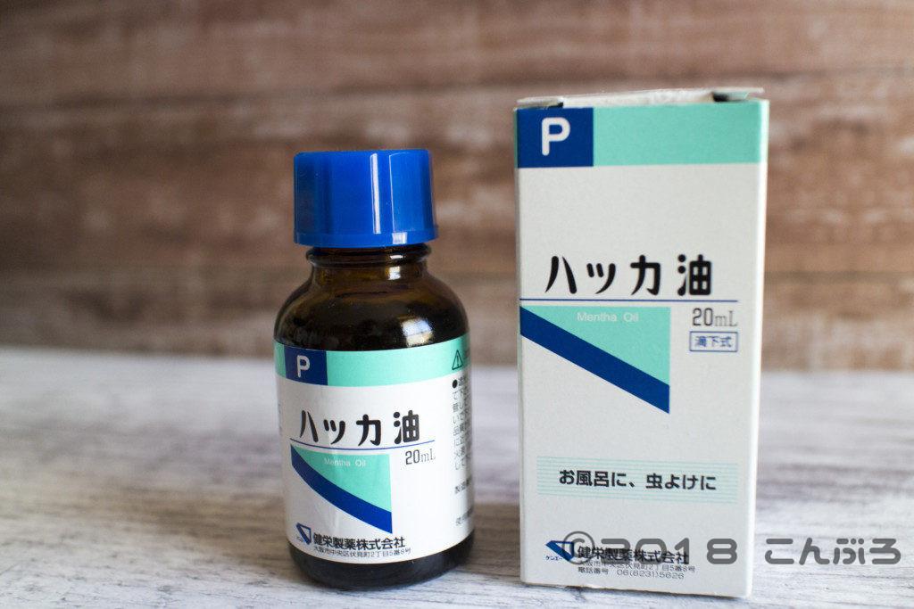 健栄製薬のハッカ油
