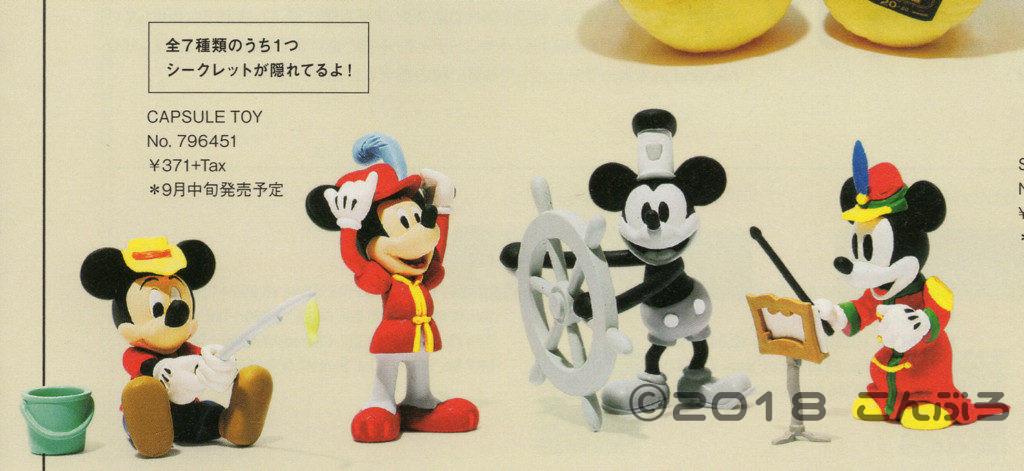nikoand...ミッキーマウス90周年記念カプセルトイ