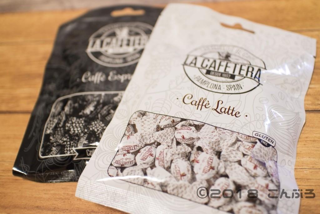 ラ・カフェテラのカフェラテとエスプレッソキャンディー