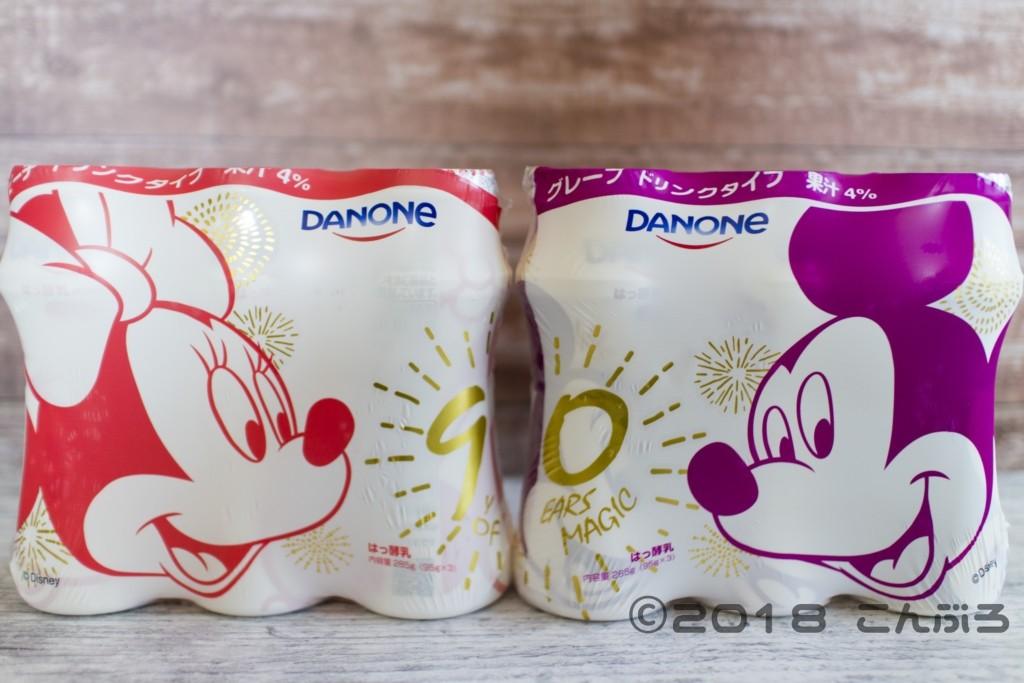 ヨーグルトダノンのミッキーマウス90周年