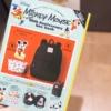 宝島社「Disney Mickey Mouse 90th Anniversary box book」表