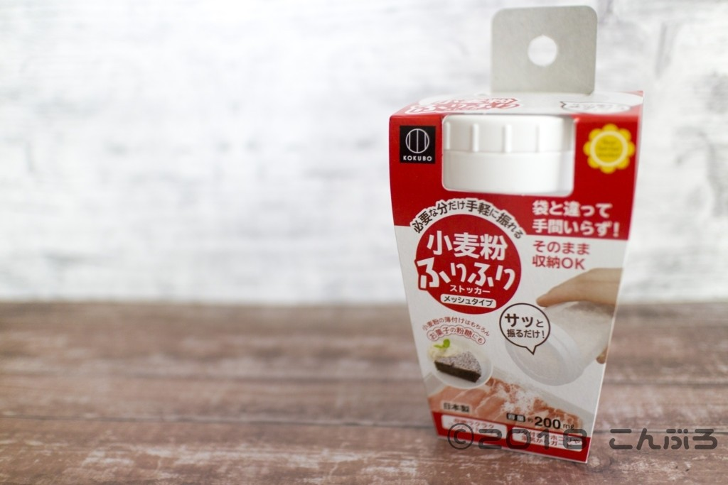 100均小久保工業所小麦粉ふりふりストッカーパッケージ