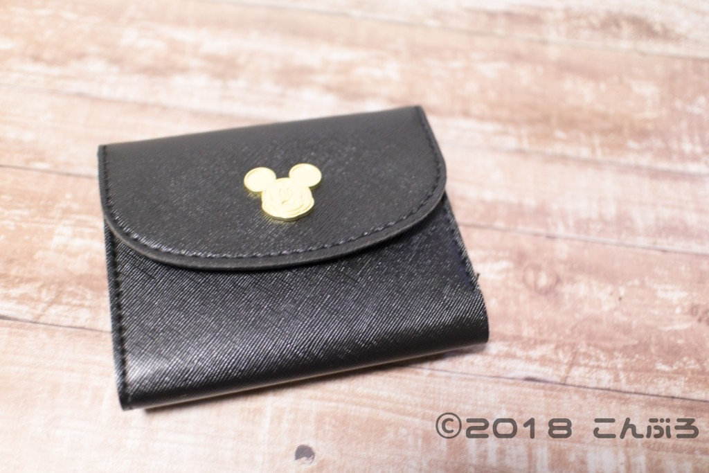 steady.(ステディ)11月号の付録ミッキーマウス折りたたみ財布