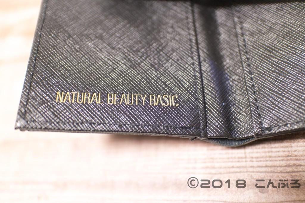 ミッキーマウス90周年財布NATURAL BEAUTY BASIC(ナチュラルビューティーベーシック)刺繍