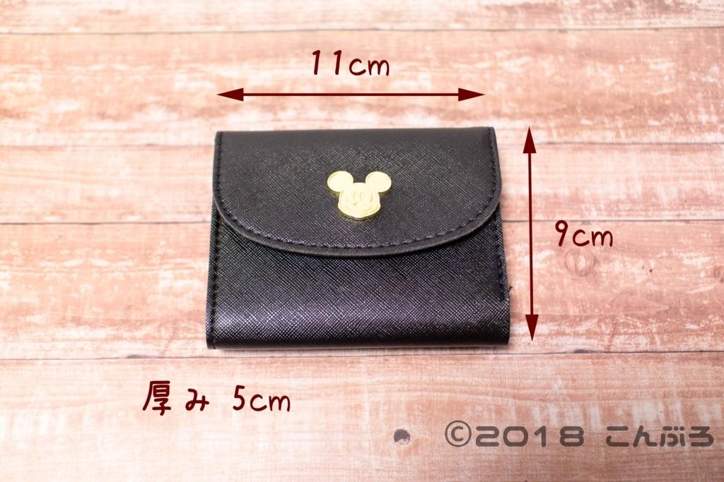 ミッキーマウス財布の縦横厚みのサイズ測定