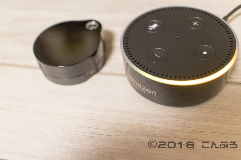 スマート家電コントローラとアマゾンエコー