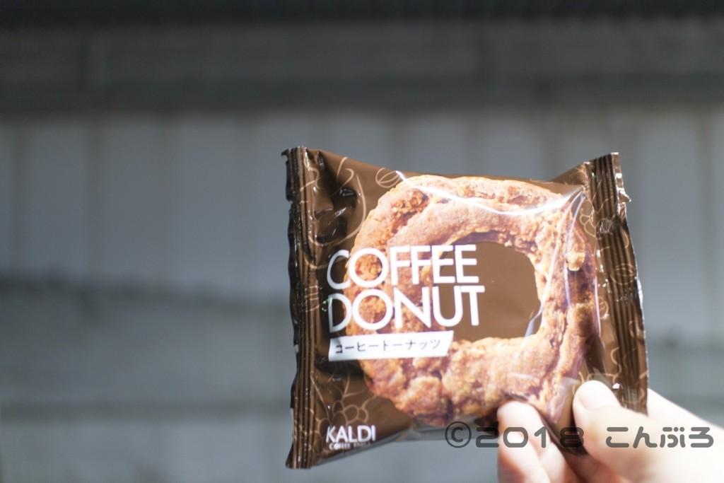 カルディオリジナルコーヒードーナッツパッケージ