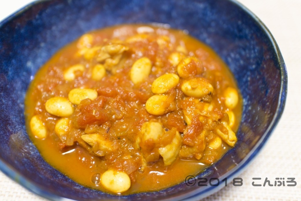 国産大豆を使用した本格カレー