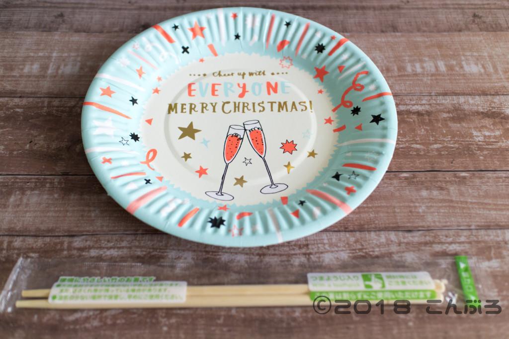 100均クリスマス用紙皿