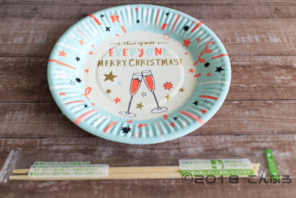 セリアのクリスマス紙皿とお箸比較画像