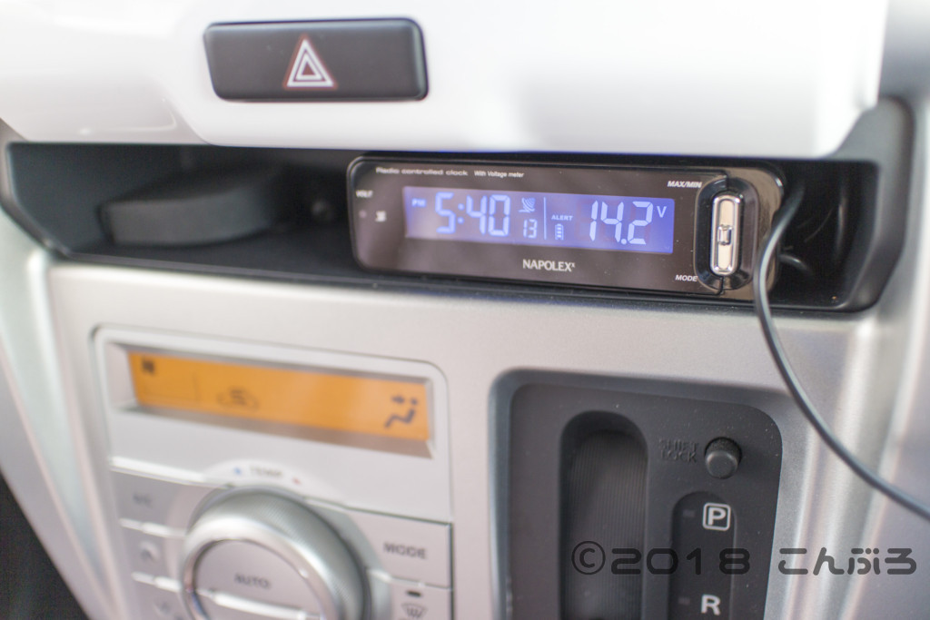 ハスラープチカスタマイズ ナポレックス電圧計