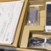 イオンスマホ安心保障で交換してもらったスマートフォン