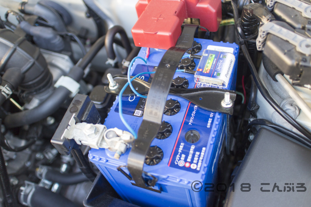 ハスラーのバッテリーをCAOSに交換