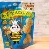 パンダのパン屋さん小さなメロンパンがカルディオリジナル商品で美味しいですよ!(お