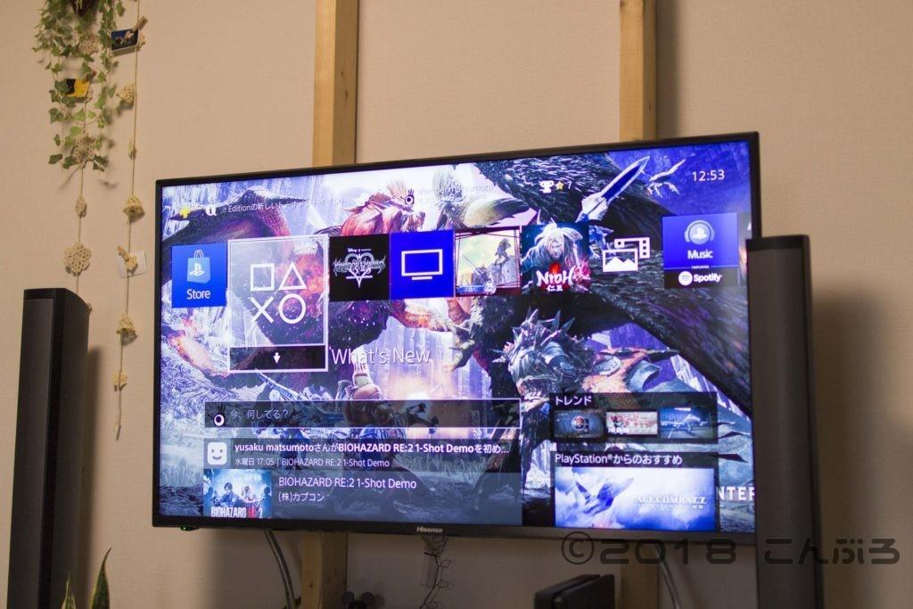 賃貸マンションでテレビの壁掛け(自作)