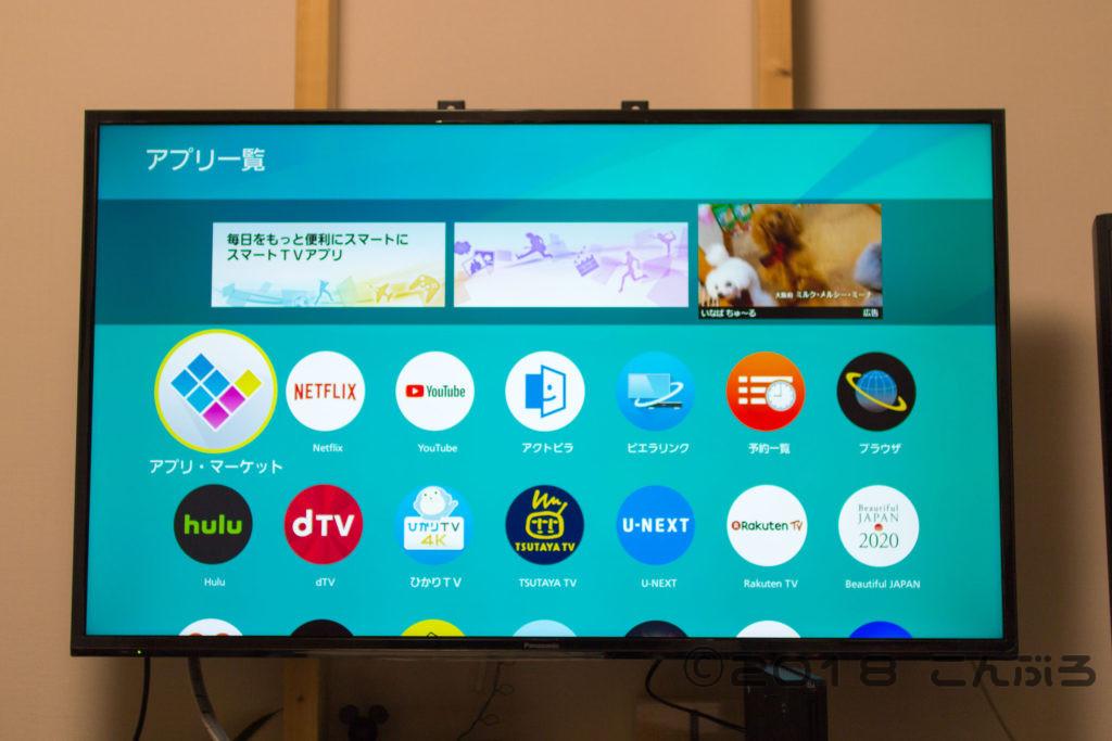 パナソニックテレビTH-43FX500
