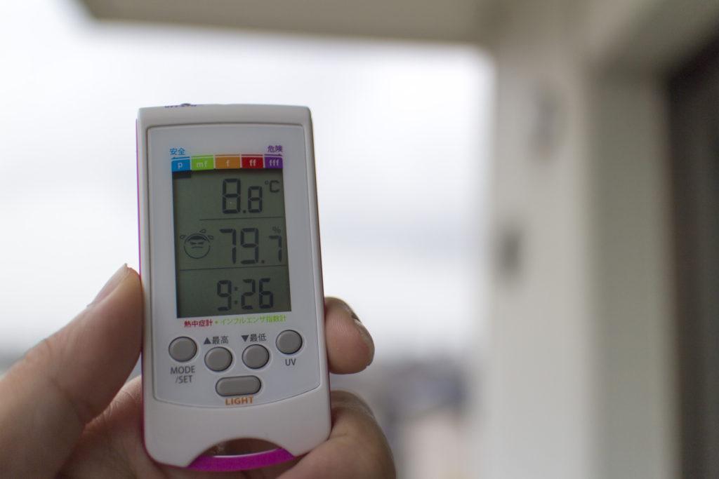 ポータブル温湿度計気温湿度測定
