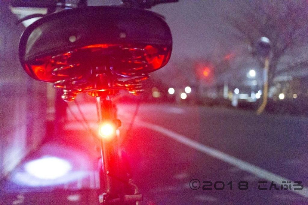 LINKAX 自転車用テールライト