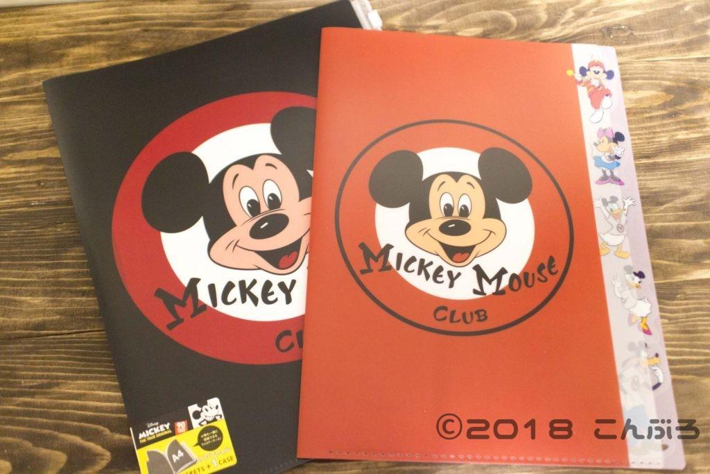 ディズニー クリアファイル ミッキーマウスクラブ
