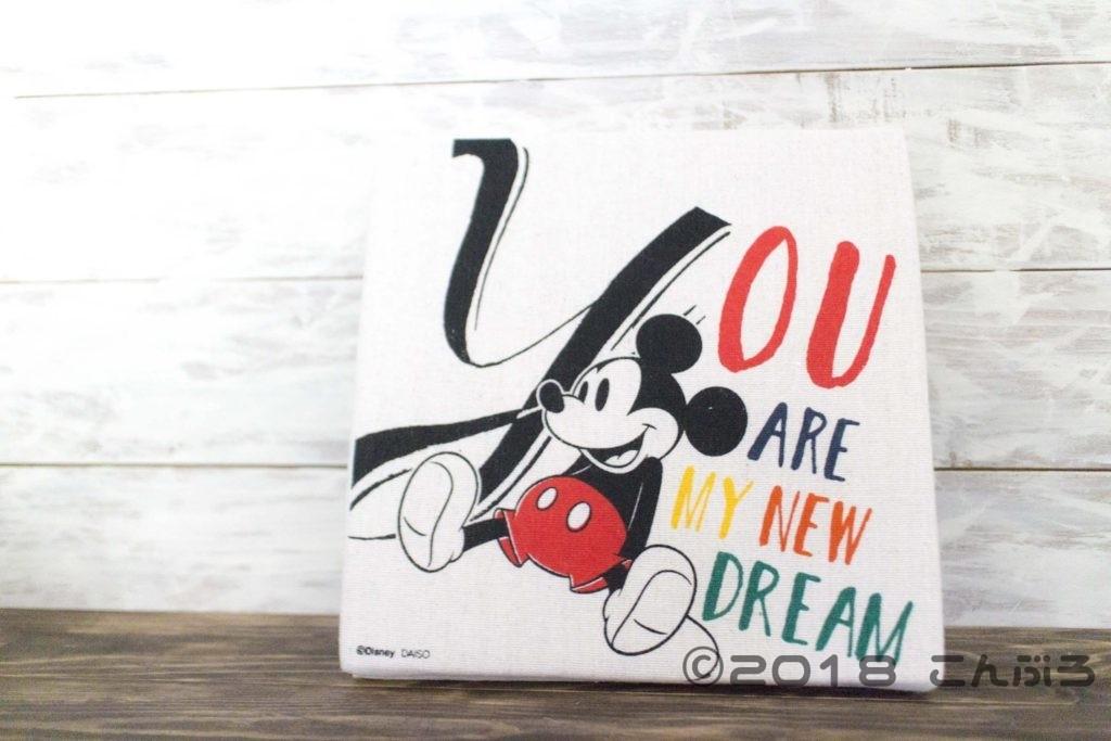 ディズニーのミッキーマウスのファブリックパネル