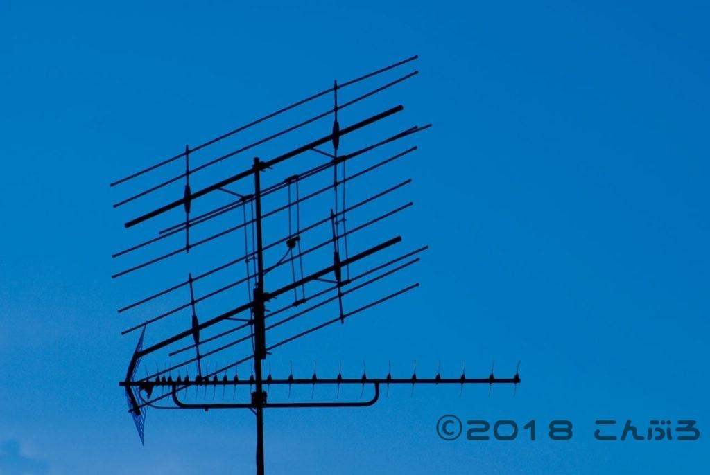 電波のリレー