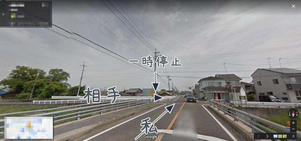 事故現場(仮)