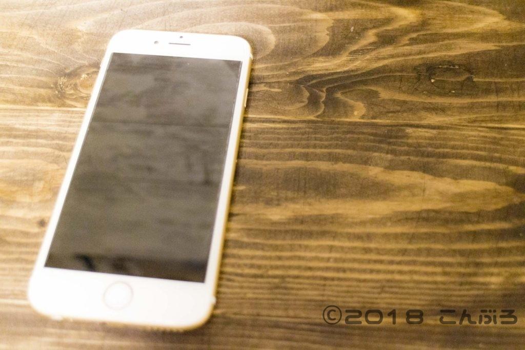 iPhoneの100均保護フィルム(強化ガラス)