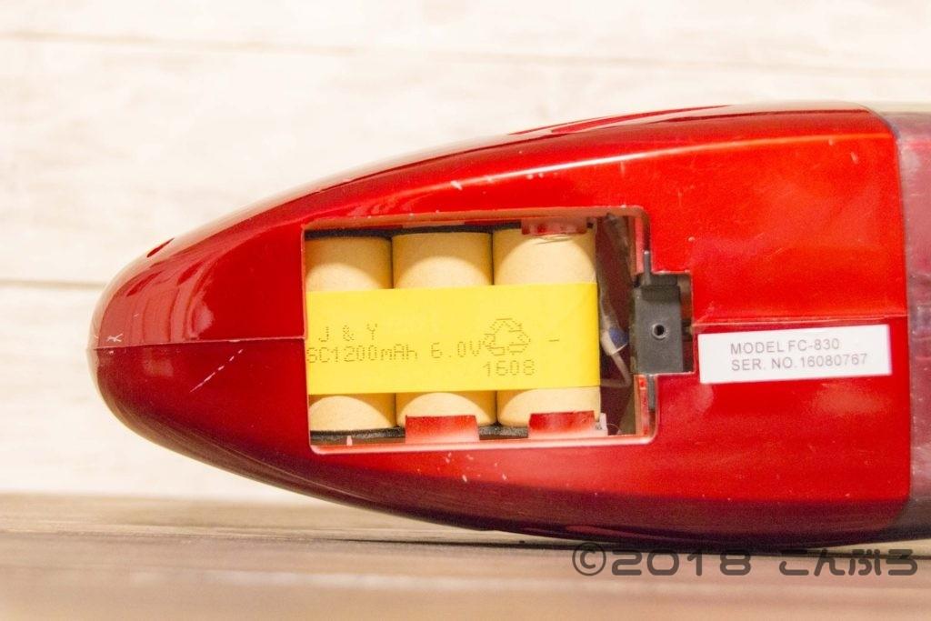 FC-800ハンディクリーナーのバッテリー