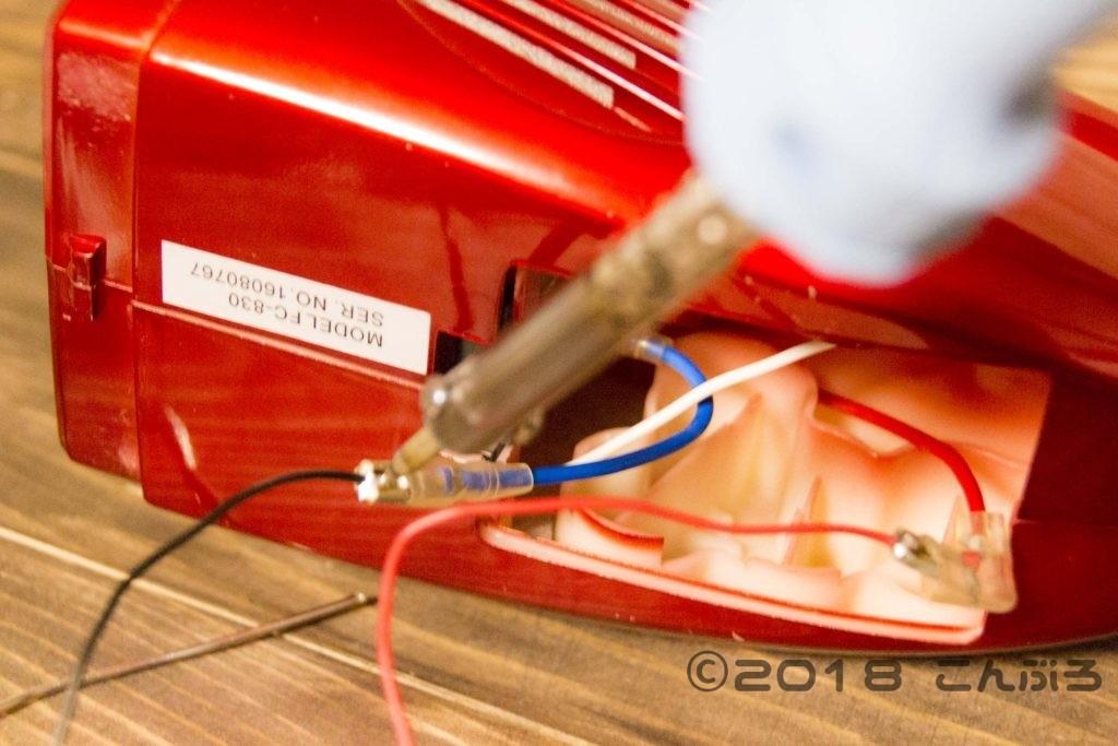 ハンディクリーナーのバッテリー交換作業