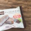Pasco チョコミントタルト