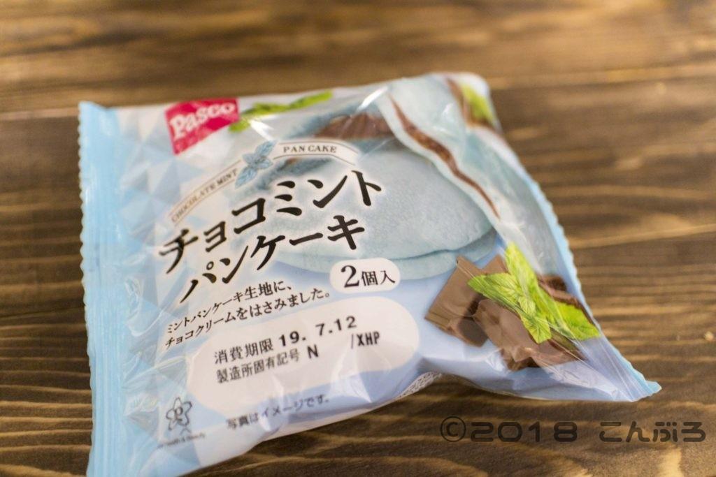 Pasco チョコミントパンケーキ 実食レビュー